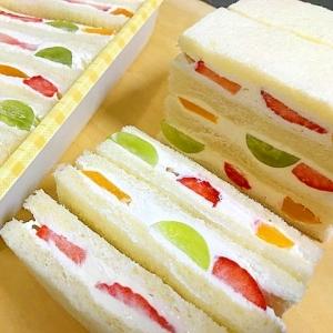 フルーツサンドイッチ(マスカルポーネ入り)