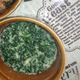 【離乳食中期】卵とほうれん草のスープ