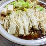 野菜がたっぷり食べれる赤味噌鍋☆コラーゲン入り♪
