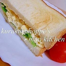 たまごのサンドイッチ☆