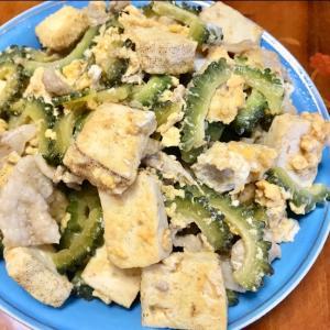 ゴーヤチャンプル!沖縄料理