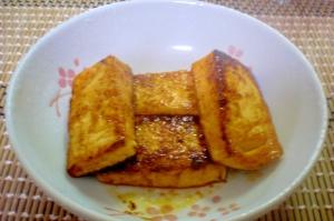 スタミナ♪豆腐のコチュジャン焼き