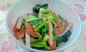 小松菜とじゃこ丸ごとさつま揚げの煮浸し♪