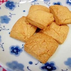 ♪マカダミアクリームクッキー♪