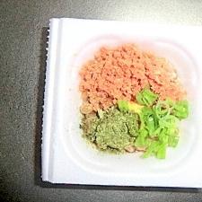 鮭フレーク納豆