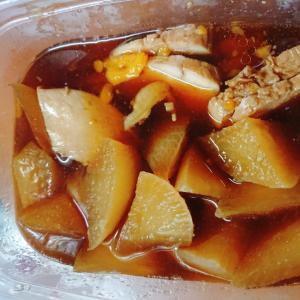 大根と鶏むね肉の煮物