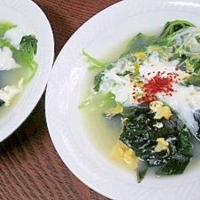 食べる海藻スープ