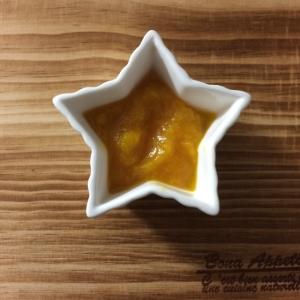 離乳食 レンジで簡単〜パンプキンスープ〜