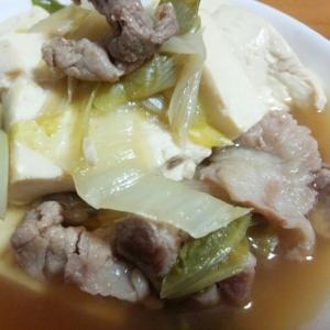 冬のあったか煮込み~豚肉と豆腐で大満足~