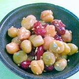 【うま塩】ポリポリ♪ミックスビーンズの煎り豆