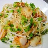 【お手伝いレシピ】ベビーホタテと大根のサラダ