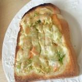 野菜もりもりツナチーズトースト