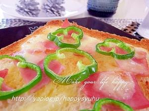 朝食&ランチに☆マスタードマヨでベーコントースト
