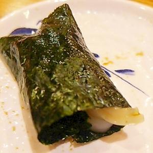 いか納豆のうずら海苔巻き