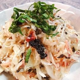 キャベツの梅紫蘇サラダ