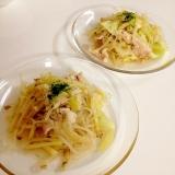 レンジで簡単☆モリモリ野菜の柚子胡椒風味の蒸し物