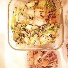 白菜の紫蘇ゴマ炒め