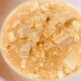 母親の介護食・嚥下食にかき玉あんかけ豆腐