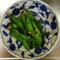 これぞ台湾!枝豆の黒コショウ炒め