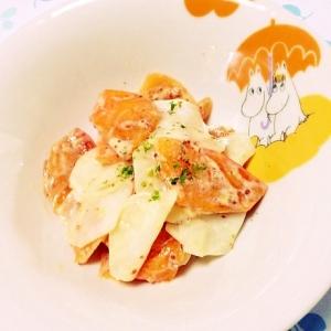 かぶと柿のマスタードサラダ