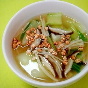 はとむぎと一緒に♡チンゲン菜とえのき椎茸のスープ