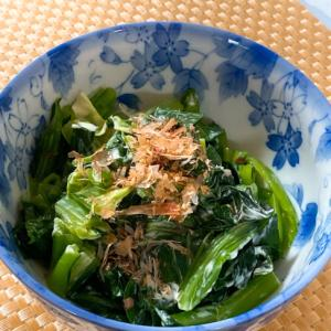 小松菜のおかかマヨネーズ