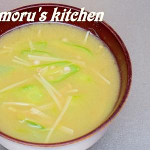 簡単で時短!オクラ・みょうが・えのき茸の味噌汁