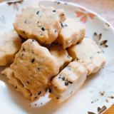 青汁黒ゴマクッキー
