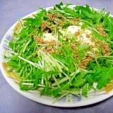 水菜と豆腐のサラダの油がけ♪