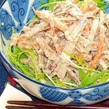 下味がポイント☆ごぼうのサラダ