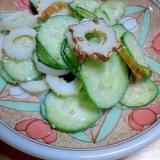 胡瓜とちくわのごまマヨサラダ