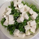 超簡単☆水菜のサラダ