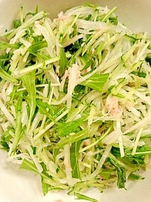 ツナ入り☆大根と水菜のサラダ
