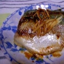 鯖の味噌焼き☆生姜のせ