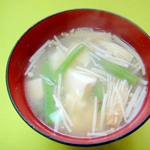 豆腐とインゲンえのきの味噌汁