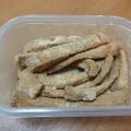 【リメイク】食パンの耳で揚げパン