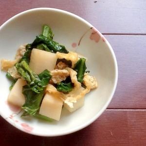 生野沢菜のパンチがききます カブの炒め煮