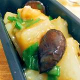 コク旨◎鶏と大根の中華風うま煮