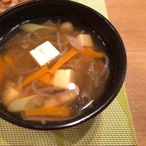 秋にぴったりな、おくずがけスープ