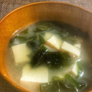 基本の味噌汁!豆腐とわかめの味噌汁