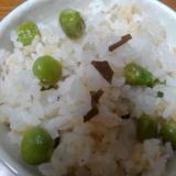 塩えんどう豆の炊き込みご飯