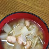 大根とえのきといんげん豆のスープ
