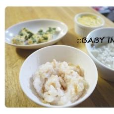 【離乳食中期】トマトリゾット
