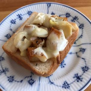 大学芋と生姜のチーズトースト
