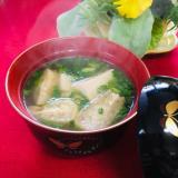 あったかーい❤️豆腐と薄揚げと青ネギのお吸い物