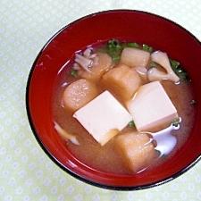 豆腐と麸の塩糀入り味噌汁