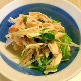 ヘルシー☆ササミと水菜と梅干しナムル