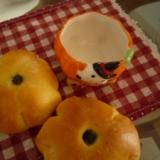 ハルウィン inかぼちゃクリームチーズパン