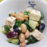 ミックスビーンズと豆腐のサラダ