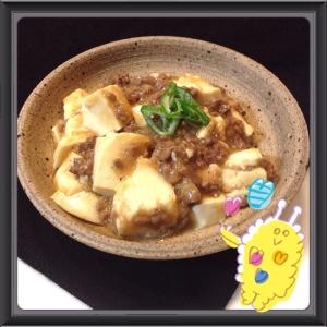 ♡我が家の麻婆豆腐♡